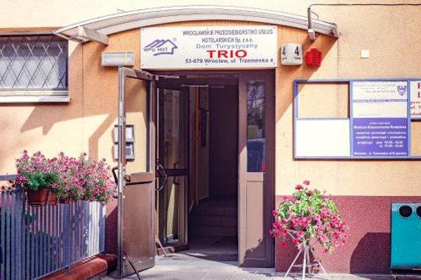 Trio Hostel - фото 20