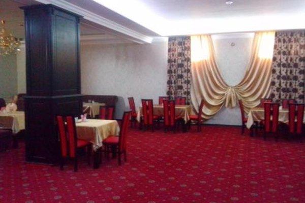 Отель «Red House» - фото 18