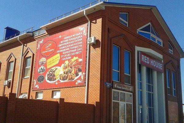 Отель «Red House» - фото 20