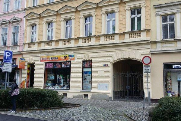 Ana Apartment Karlovy Vary - фото 5