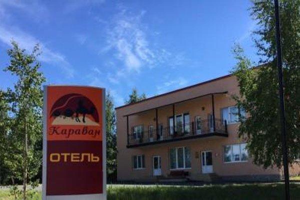 Отель Караван - фото 23