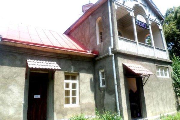Гостевой дом «Сен» - фото 21