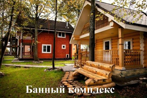 Гостиница Ольгино - фото 20