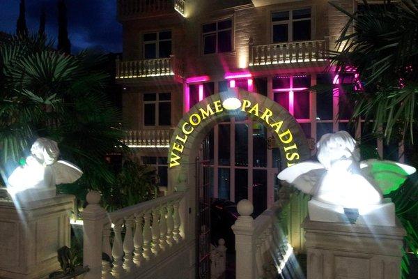 Гостиница Парадиз - фото 17
