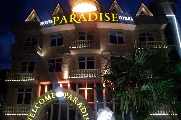 Гостиница Парадиз - фото 18