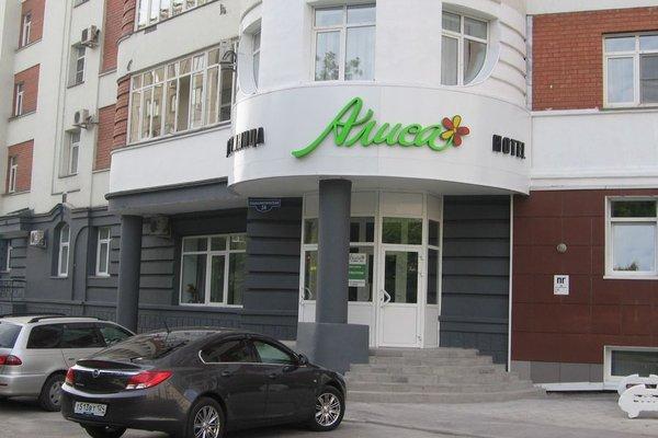 Отель Алиса - 23