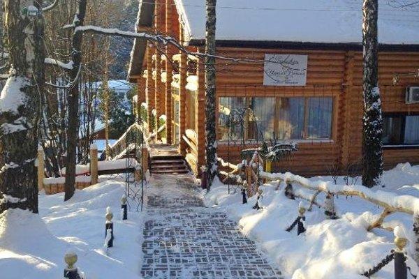 Отель и развлекательный комплекс «Солнечный залив» - фото 9