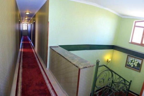 Отель Park Avenue - 18