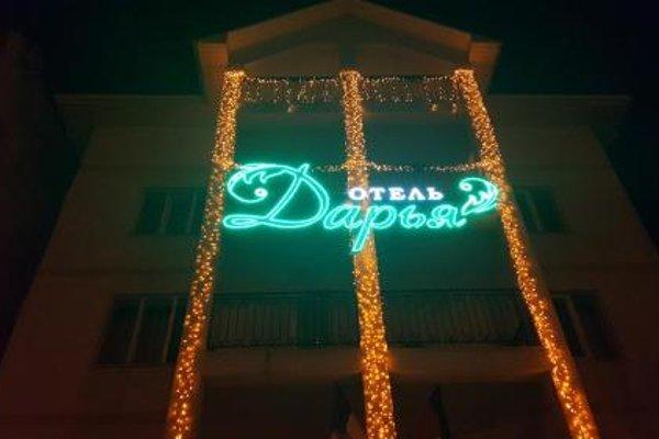 Отель «Дарья» - фото 7