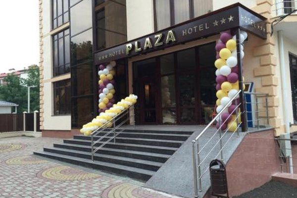 Отель Плаза - фото 16