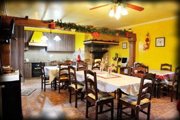 Casa Rural Os Carballos - фото 11