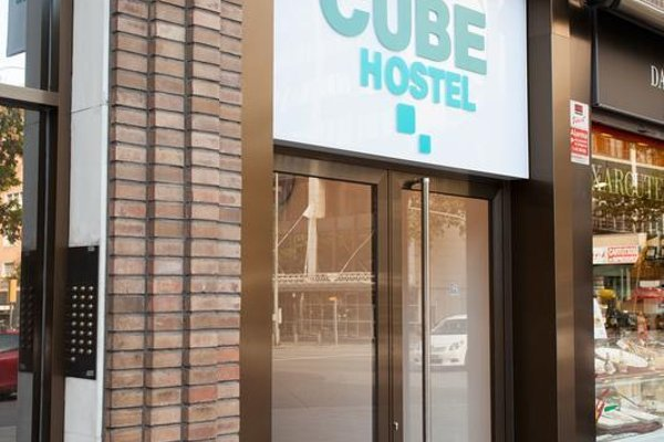 Dream Cube Hostel - фото 21