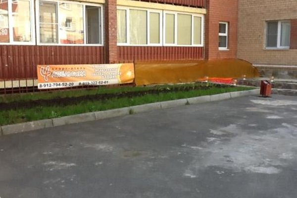 Апарт-отель «4 апельсина» - фото 10