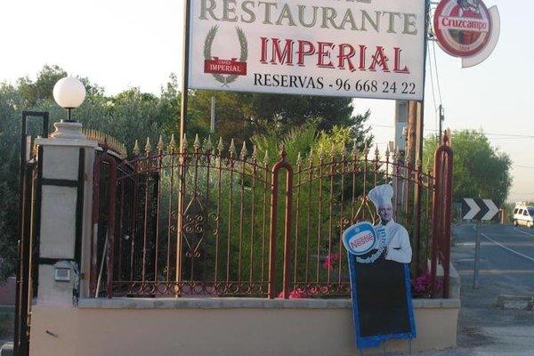 Hostal Asador Imperial - фото 16