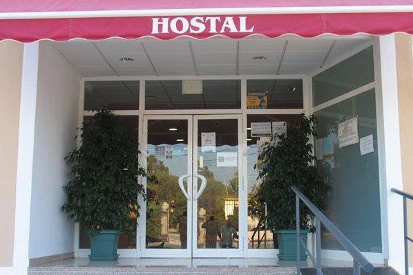 Hostal Asador Imperial - фото 17