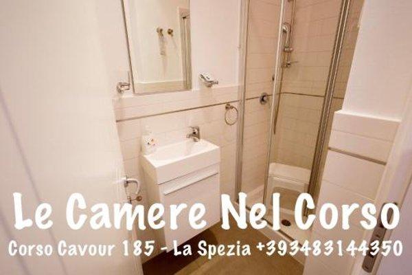 Le Camere Nel Corso - фото 10