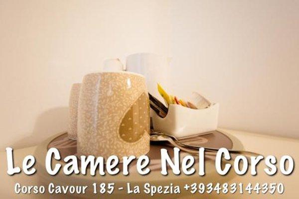 Le Camere Nel Corso - фото 14