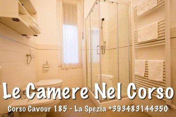 Le Camere Nel Corso - фото 18
