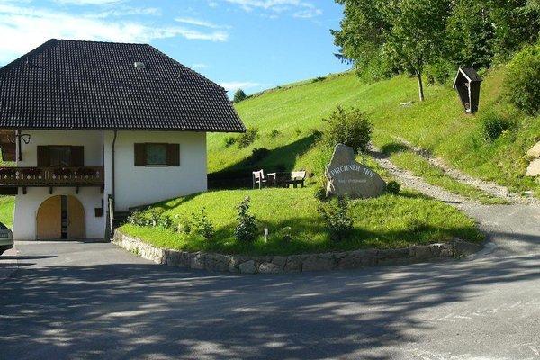 Pirchnerhof - фото 9
