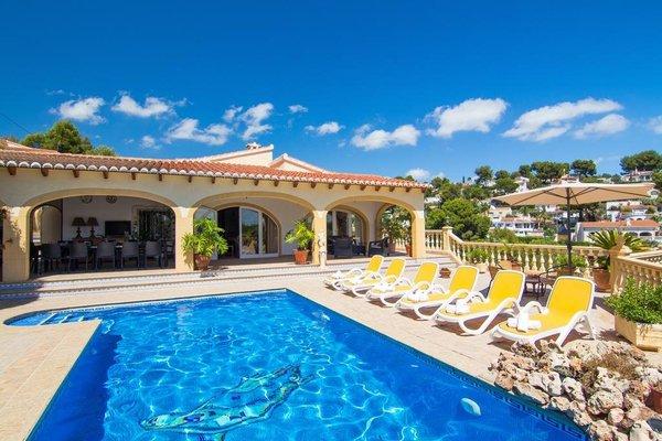 Abahana Villa Serenidad - фото 13