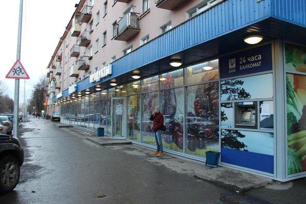 Центральные Апартаменты Петрозаводск - фото 20