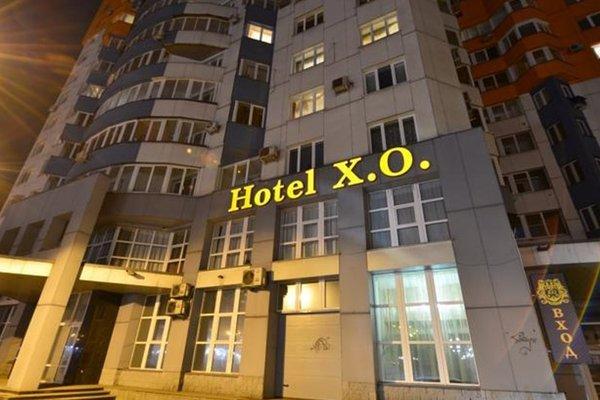 Отель «Х.О.» - фото 23