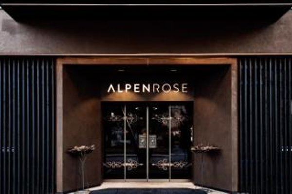 Alpenrose Hotel- Restaurant- Seminar - 19