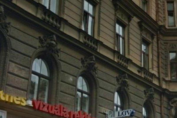 Helga Guesthouse Riga - фото 5
