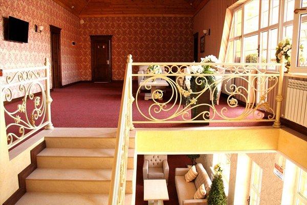 Отель Городок - 8