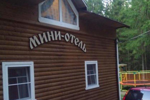 Мини-отель «Турбаза Чародейка» - фото 4