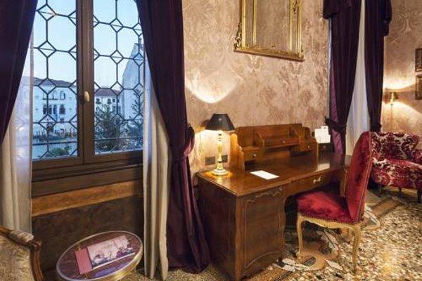 Palazzo Venart Luxury Hotel - фото 4