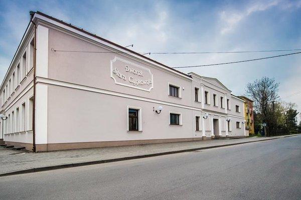 Dworek Stara Cynkownia - фото 20