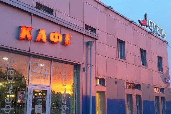 Отель Игуасу - фото 19