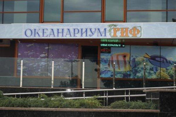 Гостевой дом «Модерн» - 8