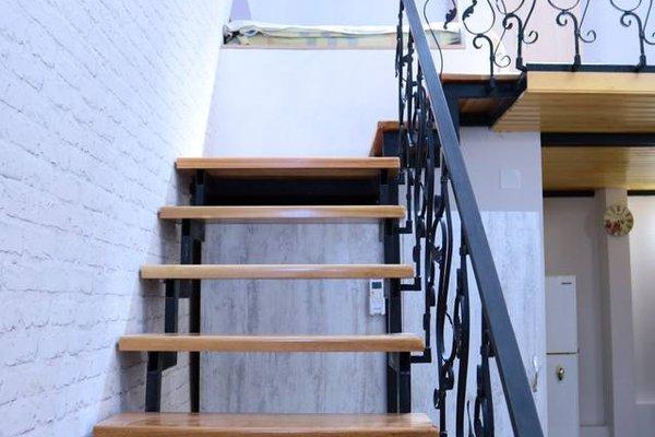 Апартаменты «Мариан» - 18