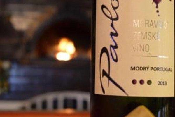 Penzion a Restaurace Na Jizdarne - фото 22