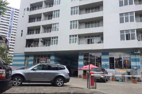 Inasaridze Apartment - фото 21