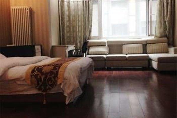 Feisuo Hotel Apartment - 4