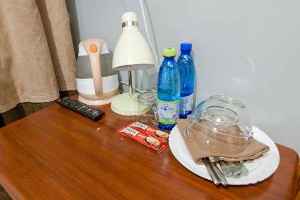 Pokoje Goscinne Logado - фото 20