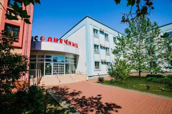 Санаторий Солнечный - фото 23