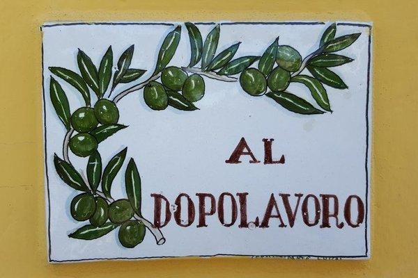 Casolare Al Dopolavoro - фото 11