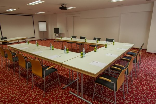 Businesshotel Kramsacher Hof - фото 4