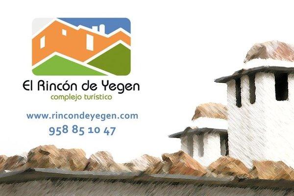 El Rincon de Yegen - 10
