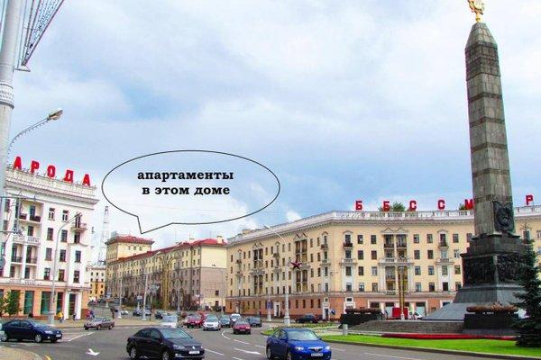 Kvartiras apartments 5 - Minsk - фото 20