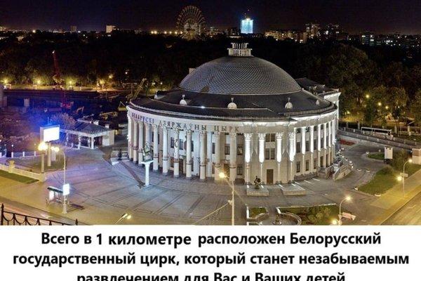 Kvartiras apartments 5 - Minsk - фото 6