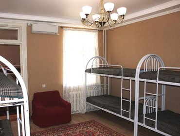 Хостел Almaty Central Hostel