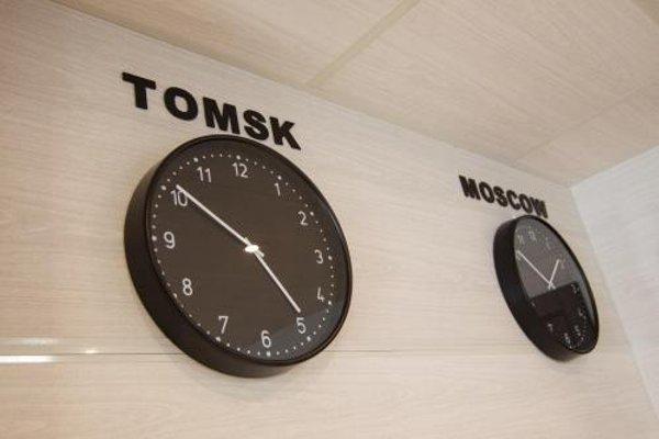 Отель «Skyline Tomsk Airport» - фото 13