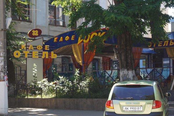 """Отель """"Лаки"""" - фото 23"""