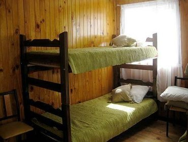 Хостел Hostel Vermont Backpackers