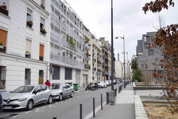 Appart'Tourisme Lacordaire Tour Eiffel - фото 3